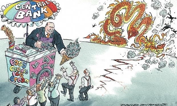 ΕΙΚΟΝΑ-Κεντρικές-τράπεζες-Κίνα