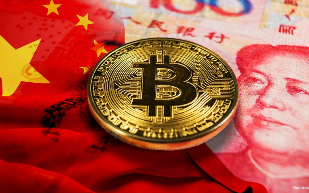 Bitcoin and ether slide as China intensifies crypto crackdown